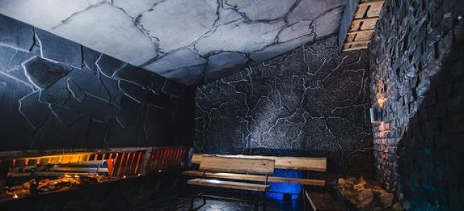 Экскурсия и посещение шунгитовой комнаты