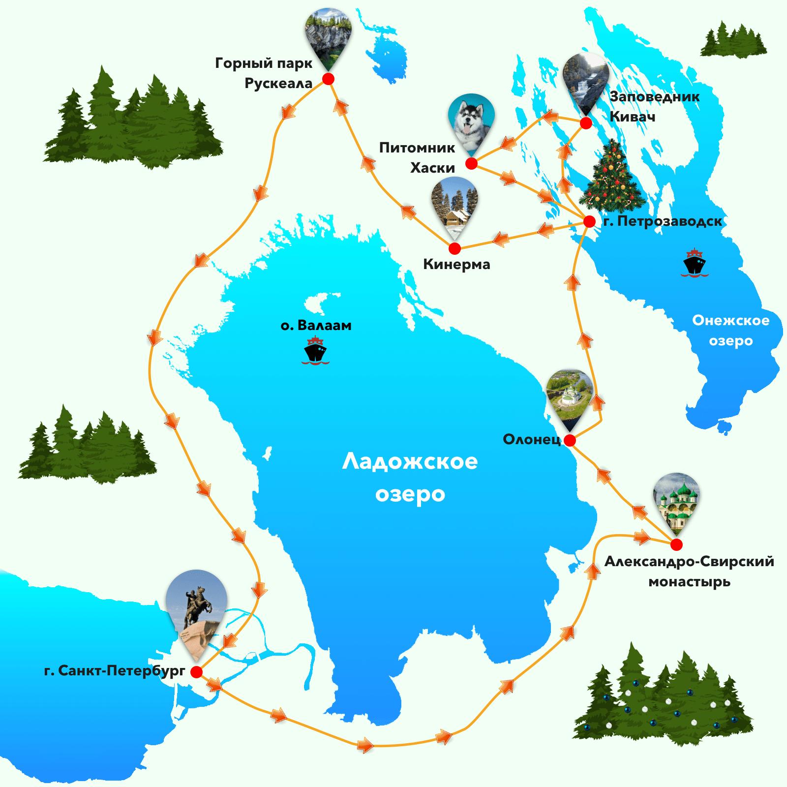 карта маршрута тура «Новогодние приключения на Русском севере»