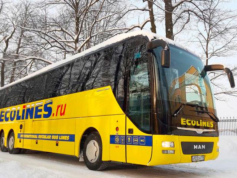 Отправление автобуса в тур «Новогодняя сказка в Рускеала»