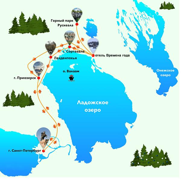Карта маршрута тура «Новогодняя сказка в Рускеала»
