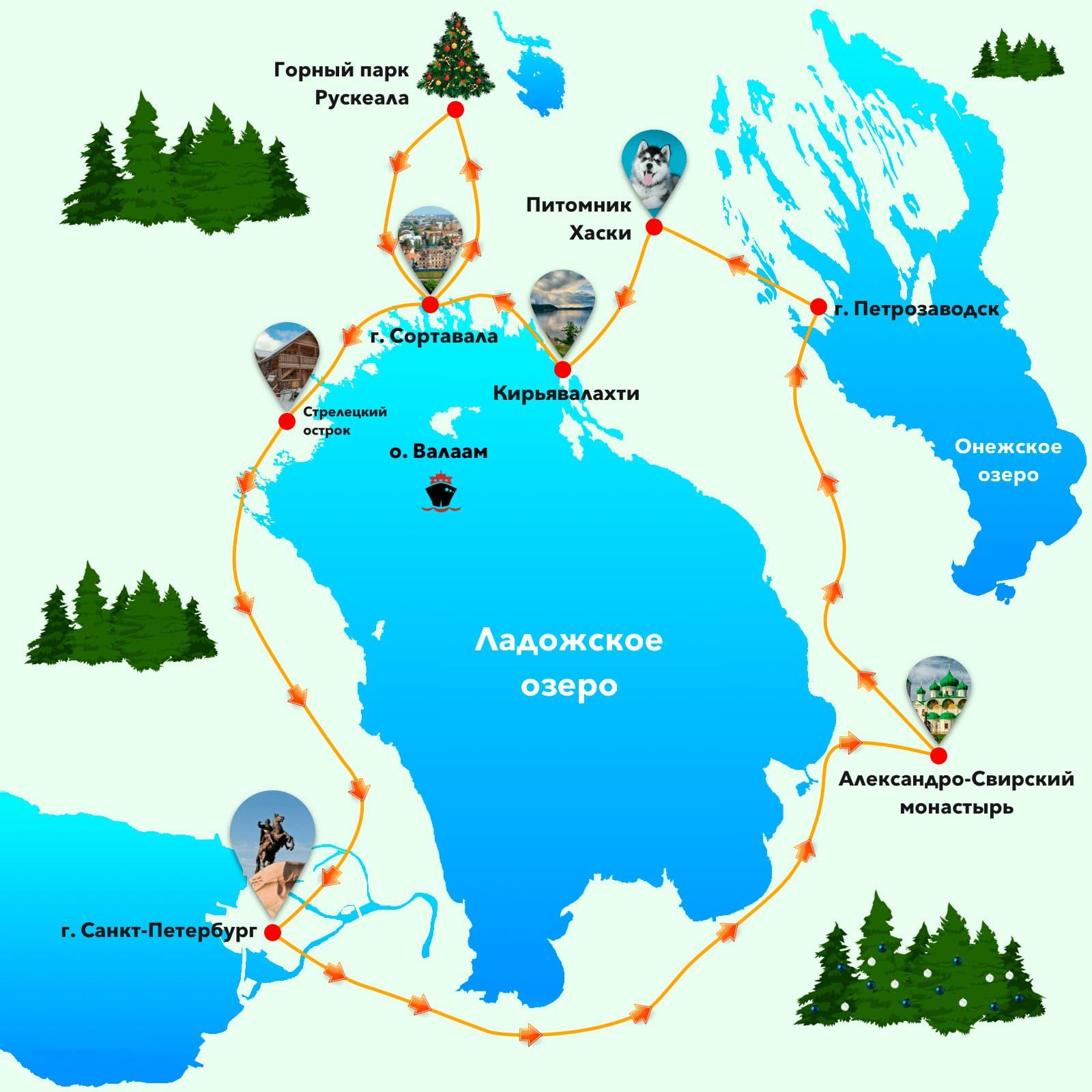 маршрут тура большое новогоднее путешествие по карелии