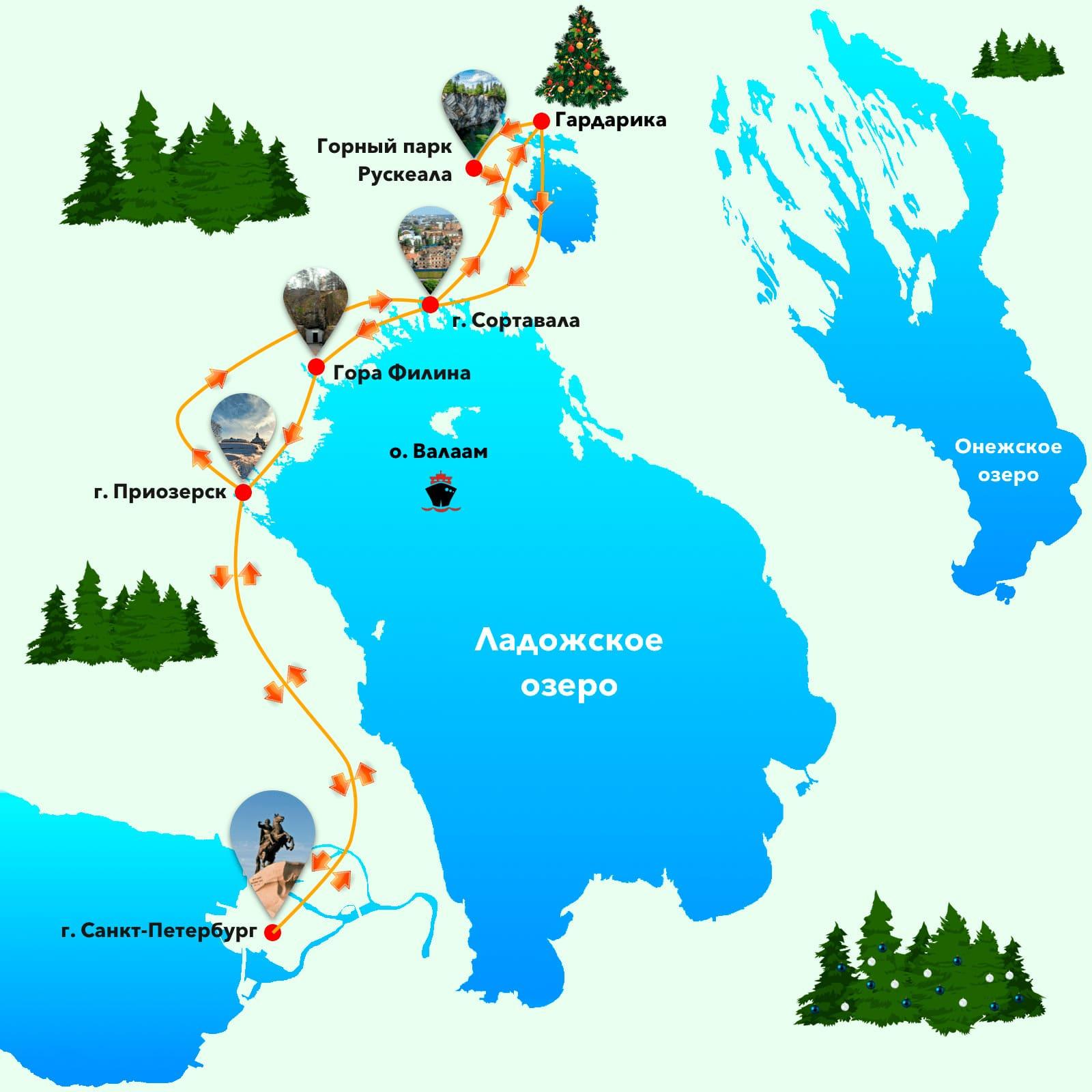 маршрут тура «Новый Год на берегу Ладоги»